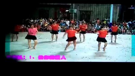 吴川市塘缀镇龙安舞蹈队(做你的爱人)出队石埠村二O一六年七月