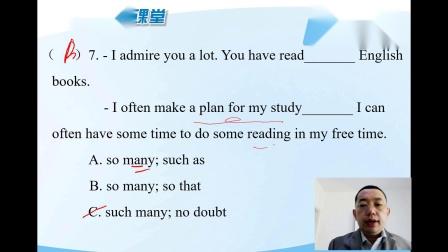 中考英语单选题强化训练二十五