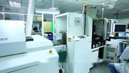 ShenZhen Zeal-All Technology Co.,Ltd