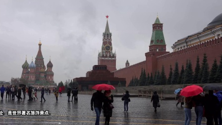 【俄罗斯游记9】克里姆林宫·红场(莫斯科之旅)