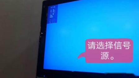 海信Anyview  看电视篇