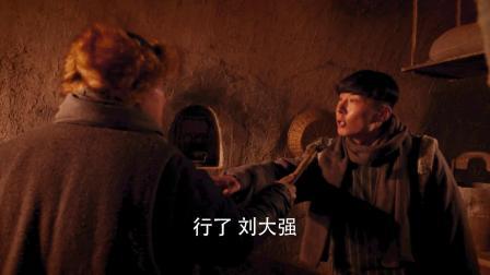 《区小队》日本人突然来到风铃渡 刘大强慌了竟以为是大虎告密