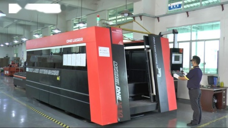 Company Overview - Koon Technology (Shenzhen) Ltd.