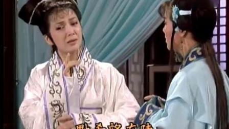 (标清的)杨丽花歌仔戏新洛神~终日流泪夜啼哮