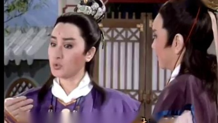 (标清)杨丽花歌仔戏新洛神~为兄眼中你还甚年少