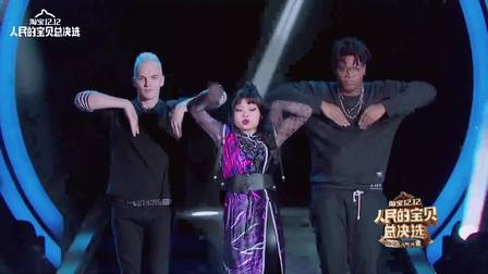 C皇现场展示舞蹈,就是这个范儿 淘宝12.12人民的宝贝总决选 20181201