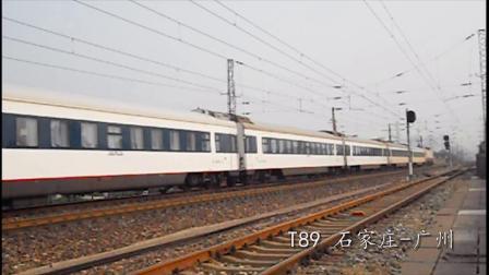 【拍车】致敬原色-2014年下半年火车视频集锦