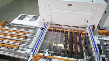 4JET全自动激光玻璃切割系统