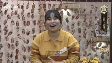 富平柿饼获村花赵美蓉卖力推介,流沙般的口感好吃到停不下来 淘宝12.12人民的宝贝总决选 20181205