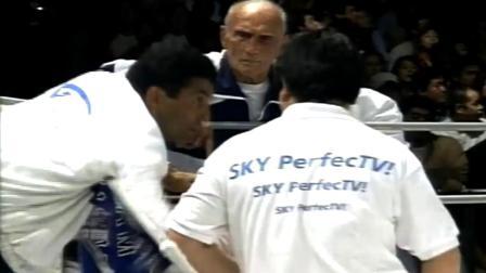 UFC Hall of Fame_ Kazushi Sakuraba