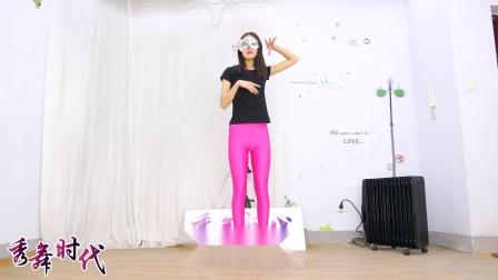 秀舞时代 小敏 Tara No.9 舞蹈 电脑版 4 正面