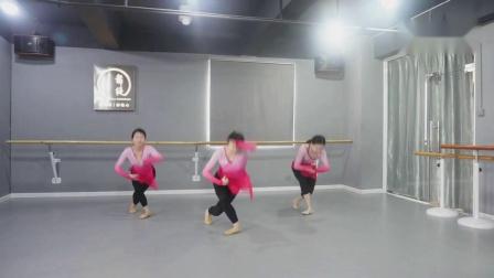 古典舞身韵:综合组合
