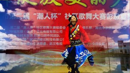舞蹈 天路 仪朋潮人俱乐部彭敦乡村大世界演出