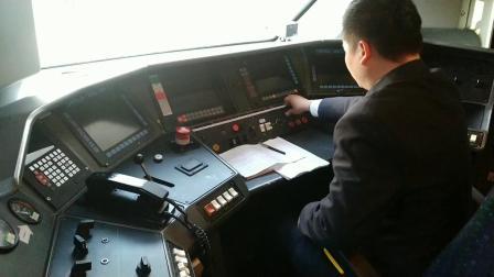 CRH5型车的检查作业程序