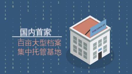 企业如何做好档案管理  档案数字化 档案软件 档案全流程服务
