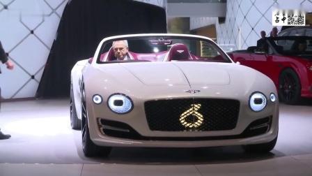 【启墨小视频】Bentley EXP 12 Speed 6e (1)