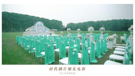 叶亮婚礼-2016.10.6-黄河迎宾馆婚礼单反1080p
