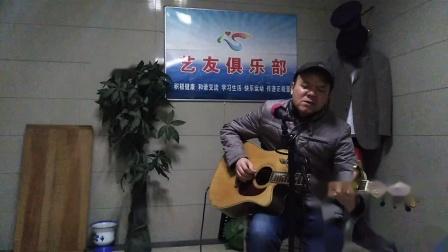宜沈吉它弹唱(93):     庞龙《往日时光》