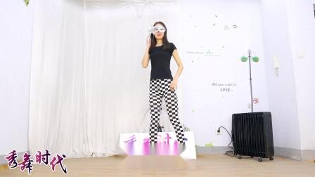 秀舞时代 小敏 Tara No.9 舞蹈 电脑版 3 正面