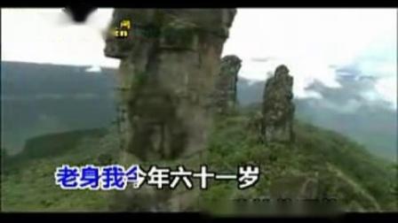豫剧 《花枪缘》之训罗成训罗艺(h伴奏)