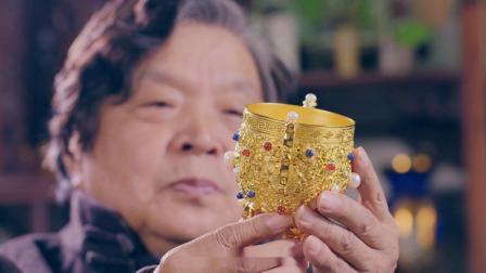金瓯永固杯 宣传片—金古珍藏出品