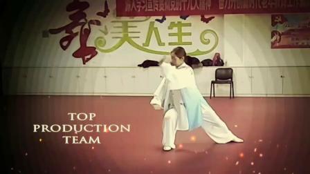 贾曙宇太极拳30式(高清)