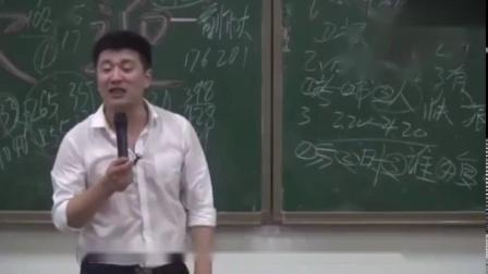 段子手张雪峰老师 怎样回答没有标准答案的问题 台下学生都笑了