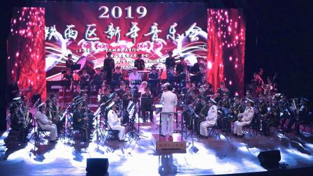 沈阳城市交响管乐团-新年音乐会