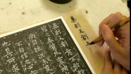 【047】小楷写经写字示范视频2-钟繇《宣示表》示范 (1)