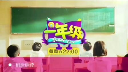 【架空电视】朱古力卫视包装(2018.12.1-2019.9.8)