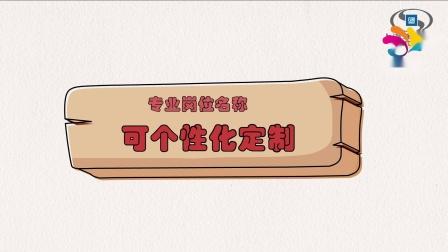 艺尚★上汽汽车公司新制度 手绘风格 漫画MG