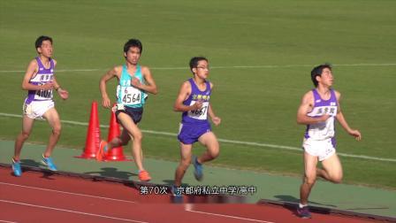 心连心第13期 第3回 喜欢跑步!在田径部挑战自己的新纪录
