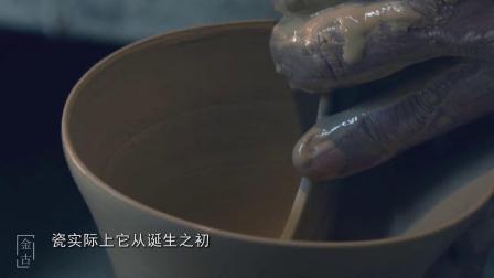 邓丁三详解狮庆双福——金古珍藏出品