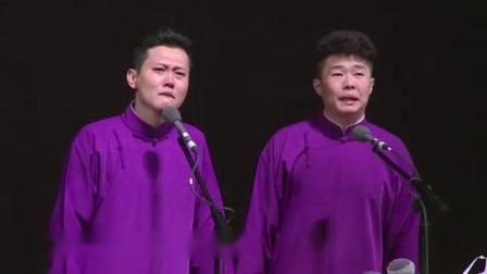 我在《黄鹤楼》孟鹤堂 周九良截取了一段小视频