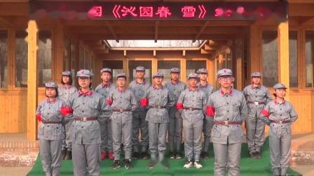 义安镇中学诵读节目《沁园春.雪》