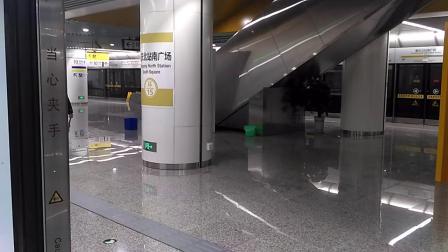 [2019.1]重庆地铁环线 重庆北站南广场-民安大道 运行与报站