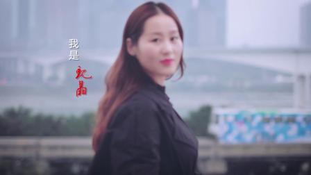重庆万科销售团队展示