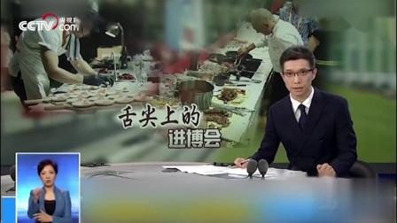手语老师:能先笑会吗,憋不住了。朱广权:八百球员奔北坡前锋并排北边跑。。。