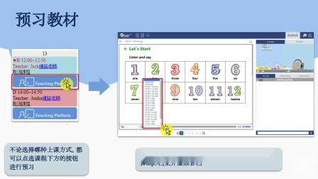Hi学院-新版选课功能介绍视频
