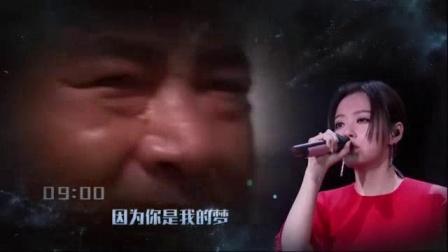 """我在韩雪温暖一曲陪伴大家共度小年, 女神秦岚与你一起""""把爱带回家""""截了一段小视频"""