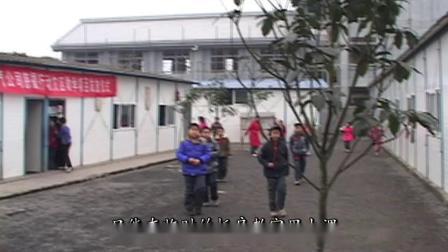 川震十週年
