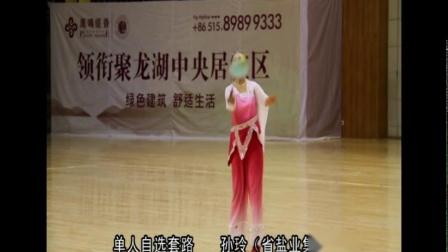 2012.6.28江苏省全民健身运动会柔力球比赛,在常州市举行(单人双人自选)