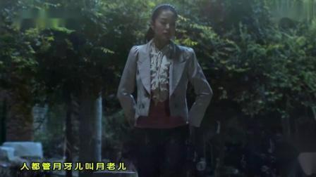 乡村爱情交响曲片尾1080p版