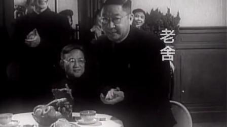 【1956 中央春节联欢晚会】【怀旧群72723035】