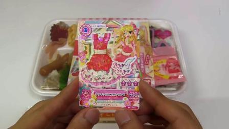 【喵博搬运】【食用系列】#2偶像活动盒饭 (°□°;)