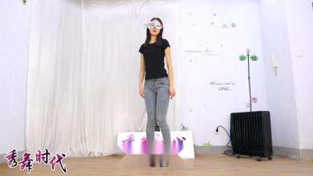 秀舞时代 小敏 Tara No.9 舞蹈 电脑版 2 正面