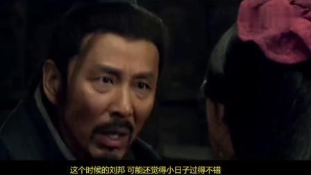 一统天下的秦始皇,却只比刘邦大三岁