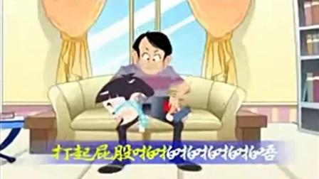 好爸爸坏爸爸儿歌视频 少儿歌曲大全