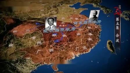 1927年,张作霖挥师南下,汪蒋单独北伐