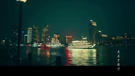 陈晓、景甜《一场遇见爱情的旅行》曝光主题曲《旅行的爱情》MV